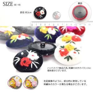 ベルベット フラワー 刺繍 くるみ ボタン L 2個 セット BLAZE 秋冬|blaze-japan|03