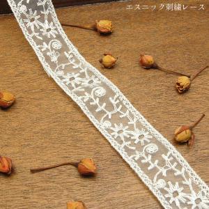 計り売り 100cm単位 エスニック 刺繍 レース blaze-japan