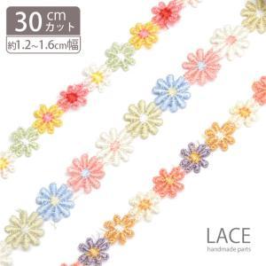 計り売り30cm単位 フラワー ケミカルレース カラフル BLAZE 花 レース|blaze-japan