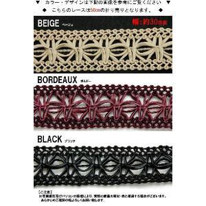 計り売り 50cm単位 幅広 フェイクレザー 編み レース|blaze-japan|02