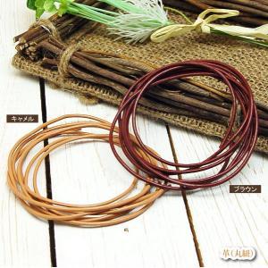 革 丸紐 革ひも 紐|blaze-japan