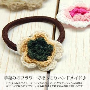フラワー パーツ 編みこみ タイプ|blaze-japan