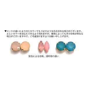 立て爪 カット アクリル ビジュー アーモンド 3個 セット|blaze-japan|04