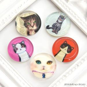 ガラス カボション ねこ 小 ハンドメイド 猫 アクセサリー パーツ|blaze-japan