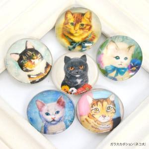 ガラス カボション ねこ 大 ハンドメイド 猫 アクセサリー パーツ|blaze-japan