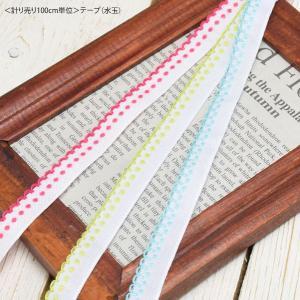 計り売り 100cm単位 テープ 水玉|blaze-japan