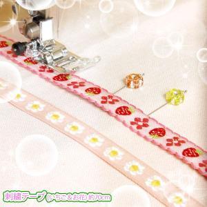 計り売り 70cm単位 刺繍 テープ いちご & お 花|blaze-japan