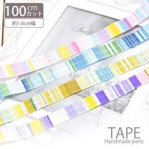 計り売り50cm単位 ゴム テープ カラー ボーダー|blaze-japan