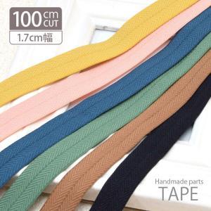 <計り売り50cm単位>ゴムテープ シンプルカラー BLAZE|blaze-japan