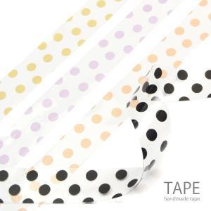 計り売り100cm単位 ビニール テープ ドット 25mm幅 テープ BLAZE   ハンドメイド クラフト|blaze-japan