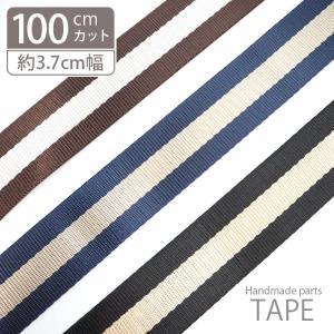 【計り売り50cm単位】シートベルト 織りテープ シンプル ライン BLAZE ハンドメイド|blaze-japan