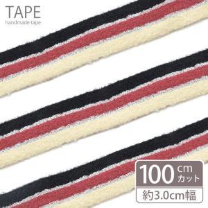 計り売り30cm単位 起毛テープ シルバー入り トリコロール 手芸 BLAZE|blaze-japan