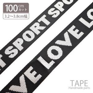 【計り売り100cm単位】 シートベルト 織り ソフト テープ 幅広 ロゴ BLAZE ハンドメイド|blaze-japan