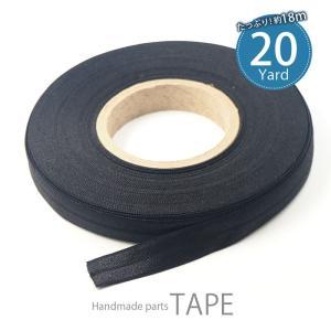 【一巻き20ヤード】ゴムテープ ブラック BLAZE ハンドメイド デコ アレンジ|blaze-japan