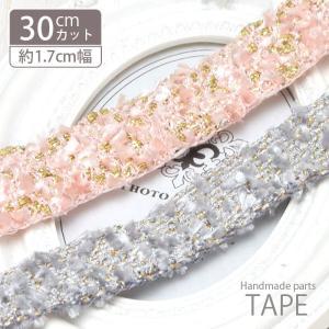 計り売り 30cm単位 フラッグ ヤーン テープ|blaze-japan