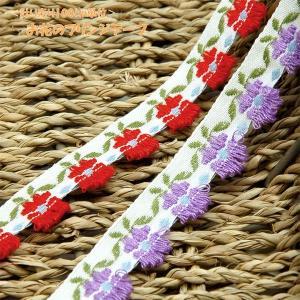 計り売り 100cm単位 お 花 の フリンジ テープ|blaze-japan