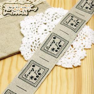 計り売り 30cm単位 プリント 麻 平織り タグ テープ ソーイング タイム|blaze-japan