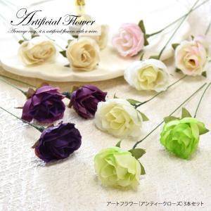 造花 アートフラワー アンティークローズ|blaze-japan