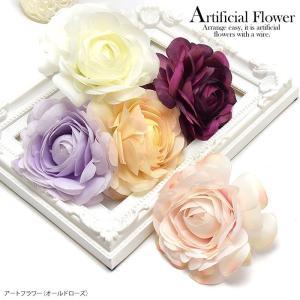 造花 フラワーパーツ オールドローズ blaze-japan