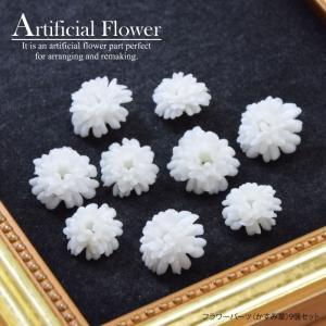 造花 フラワーパーツ かすみ草 4個セット|blaze-japan
