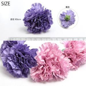 造花 フラワーパーツ カーネーション 2個セット|blaze-japan|03