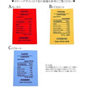 プリントラベル タグ receipt BLAZE|blaze-japan|02