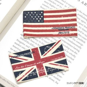 コットン タグ 国旗|blaze-japan