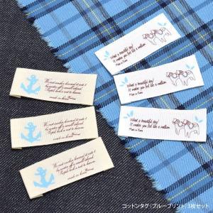 コットンタグ ブループリント 3枚セット|blaze-japan