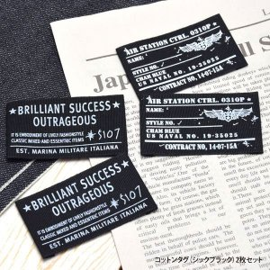 コットン タグ シック ブラック 2枚セット|blaze-japan