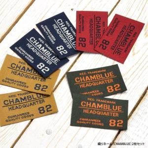 刺繍 タグ CHAMBLUE82 2枚セット|blaze-japan