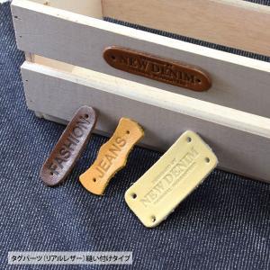 タグパーツ リアルレザー 縫い付け タイプ|blaze-japan