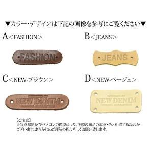 タグパーツ リアルレザー 縫い付け タイプ|blaze-japan|02
