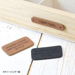 タグパーツ レザー調|blaze-japan