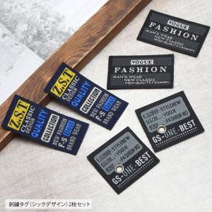 刺繍タグ シックデザイン 2枚セット|blaze-japan