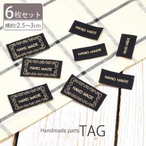 刺繍タグ ハンドメイド 4枚セット|blaze-japan