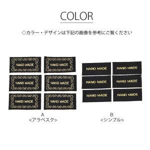 刺繍タグ ハンドメイド 4枚セット|blaze-japan|02