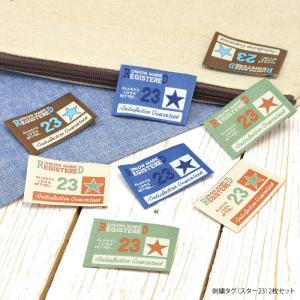 刺繍タグ スター 23 2枚セット|blaze-japan