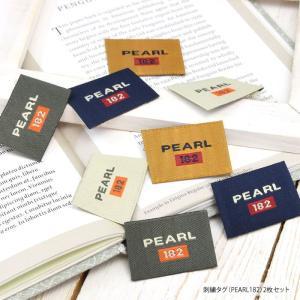 刺繍タグ PEARL 182 2枚セット|blaze-japan