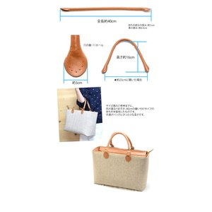 本革 持ち手 手さげ バッグ 用 縫い付け タイプ blaze-japan 03