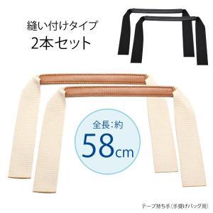 アクリル テープ 持ち手 手提げ バッグ 用|blaze-japan