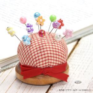 待ち針 フラワー & ボール 8本セット BLAZE 花 縫い針 裁縫道具|blaze-japan