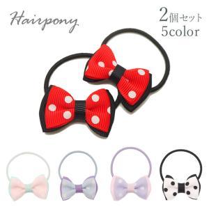 デザイン ポニー ミニ ミニ ドット リボン 2個 ヘアゴム ヘアアクセサリー blaze-japan