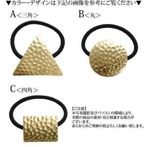 ヘアゴム メタル 三角 丸 四角 ゴールド ヘアアクセサリー|blaze-japan|04