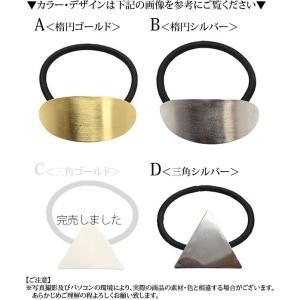 ヘアゴム メタル 楕円 三角 ヘアアクセサリー|blaze-japan|04