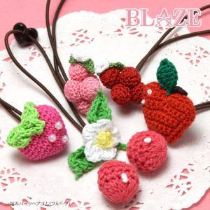 編みパーツ ヘアゴム フルーツ ヘアアクセサリー blaze-japan
