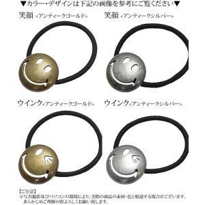 ヘアゴム スマイル アンティークカラー ヘアアクセサリー|blaze-japan|03