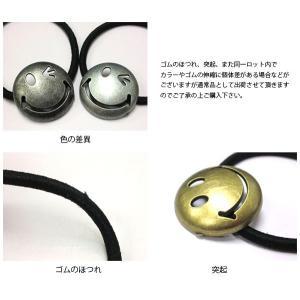 ヘアゴム スマイル アンティークカラー ヘアアクセサリー|blaze-japan|05
