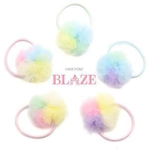 ヘアゴム ヒラヒラ ポンポン 2個セット ヘアアクセサリー キッズ 子供 パステル 発表会 パーティー  BLAZE|blaze-japan