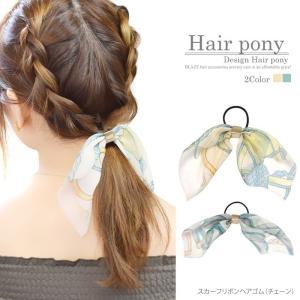 スカーフ リボン ヘアゴム チェーン ヘアアクセサリー|blaze-japan