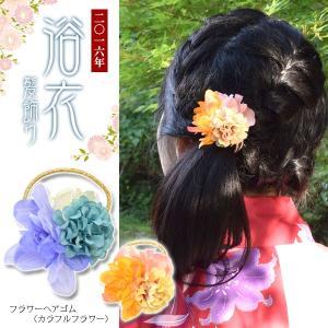 フラワー ヘアゴム カラフル フラワー ヘアアクセサリー 造花 花|blaze-japan